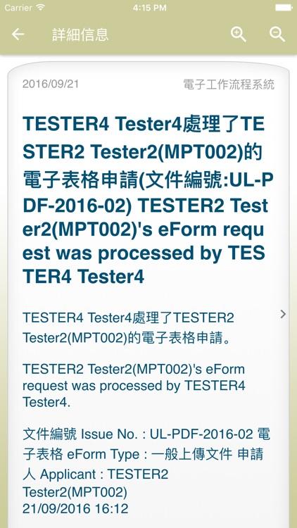 eSignTrust MSG