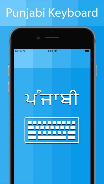 Punjabi Keyboard - Translator by Piyush Parsaniya