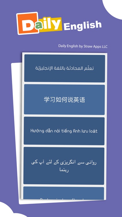 Daily English - Speaking Guide