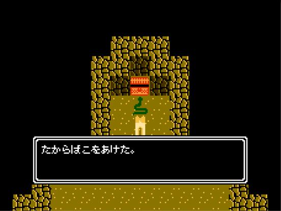 へびのゆうしゃ〜レトロなドットのRPG〜のおすすめ画像3