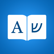 Hebrew Dictionary Elite app review