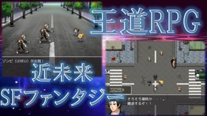 超能力でゾンビと戦うRPG ScreenShot0