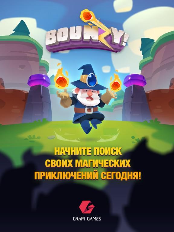 Bounzy! Скриншоты11