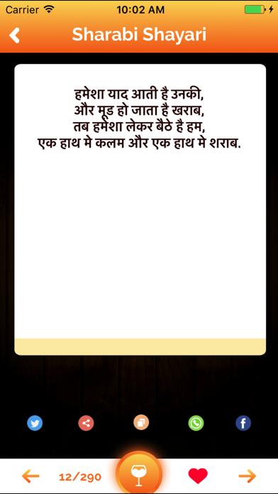 Sharabi Shayari Hindi Dard Sad - App - AppStore