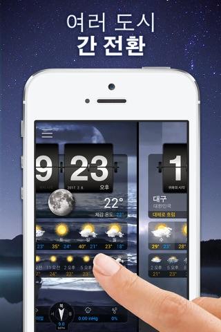 Weather+ screenshot 4
