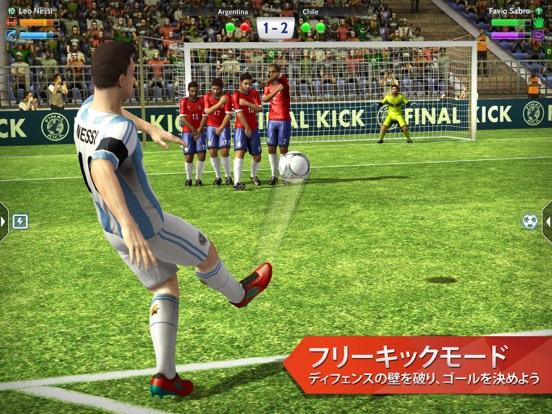 Final Kick 2018