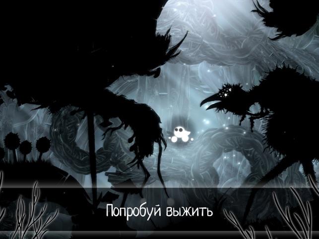 Evil Cogs Screenshot