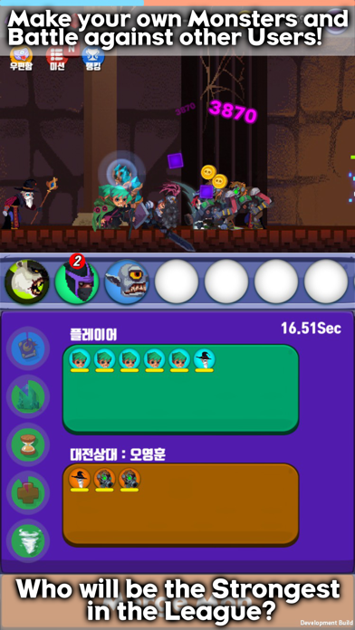Merge Mon VIP screenshot 6