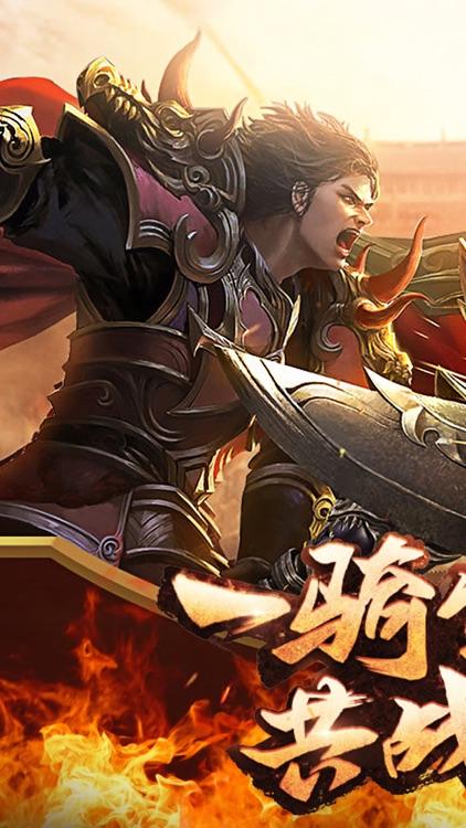 大热血-正版·传世·私服游戏