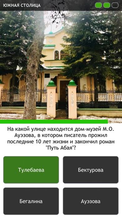 Photograd screenshot 9