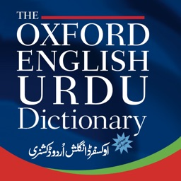 Oxford Urdu Dictionary 2017