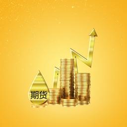 期货资讯-黄金白银贵金属期货行情软件