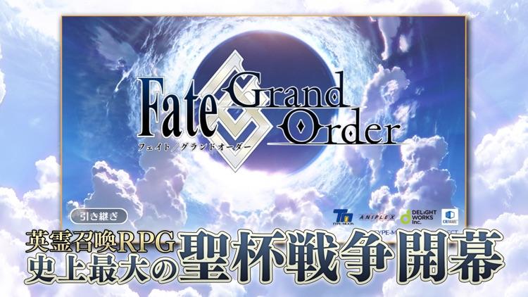 Fate/Grand Order screenshot-0