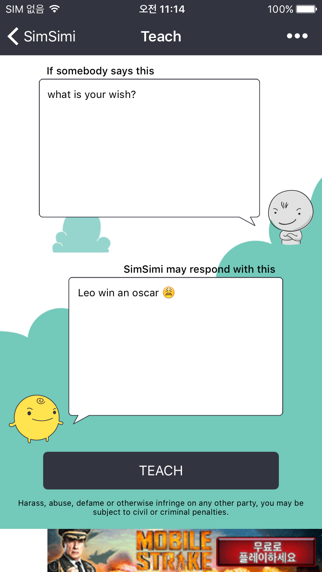 messages.download SimSimi software