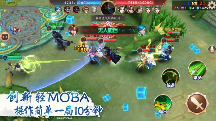 仙灵大作战-全民荣耀5v5争霸手游 screenshot-0