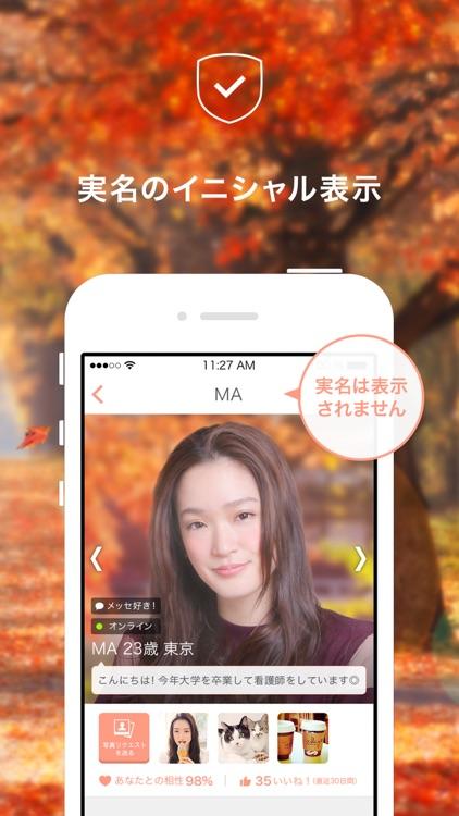 Matchbook (マッチブック) screenshot-3