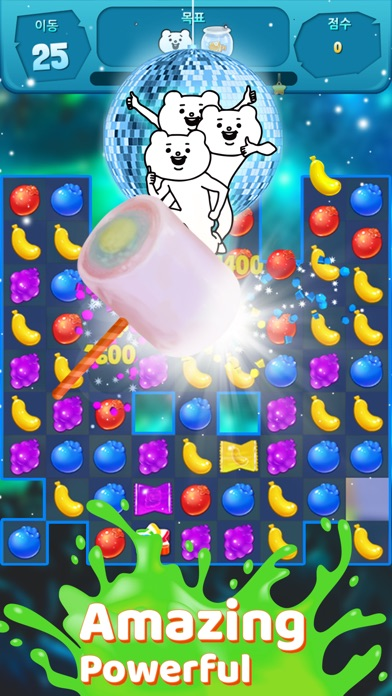 Dancing Queen : Club Puzzle screenshot 5