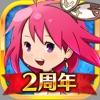 12オーディンズ - 王道RPG iPhone / iPad