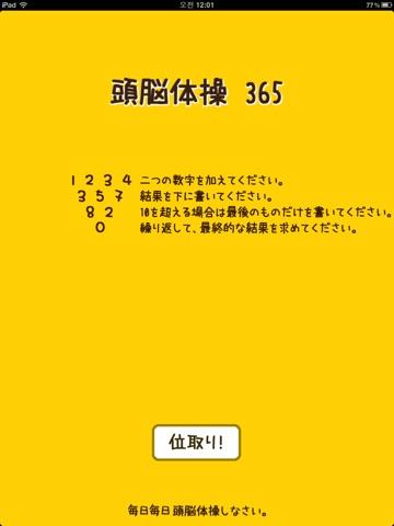 https://is2-ssl.mzstatic.com/image/thumb/Purple128/v4/ff/47/7d/ff477d8d-97b1-c3fb-b534-3f4f7706b418/source/360x480bb.jpg