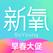 新氧SoYoung-美容微整形专业APP