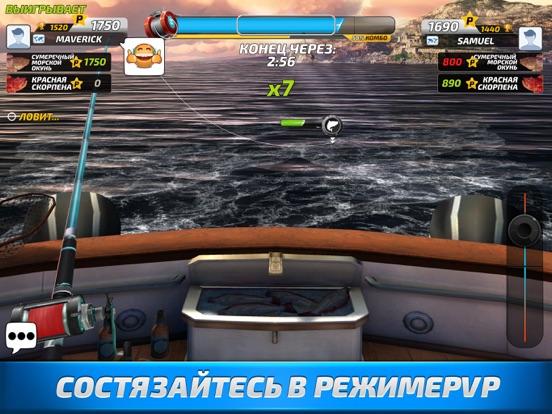 Fishing Clash: Ловить Рыбу 3D на iPad