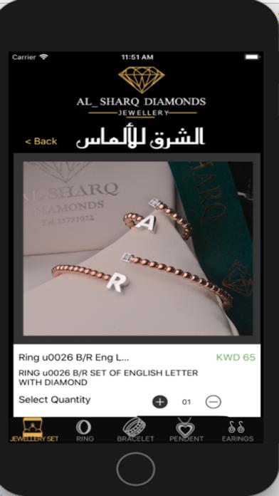 Al Sharq Diamond مجوهرات الشرق 3