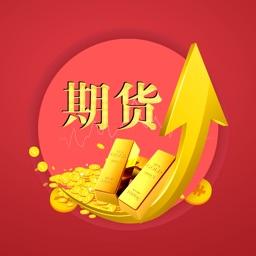 期货投资宝-手机黄金白银行情软件