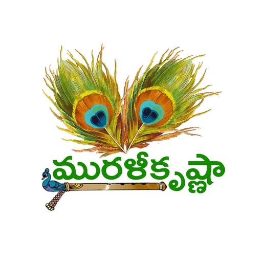 Murali Krishna Travels