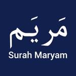 Surah Maryam with Transliteration & Recitation