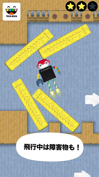 トッカ・ロボット・ラボ (Toca Robot Lab)のおすすめ画像4