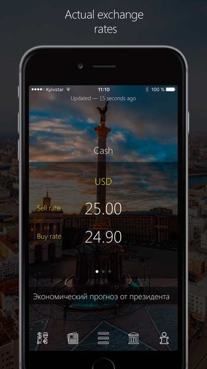 iKurs-Pro - Currency converter from Ukraine