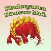 Kindergarten Math Addition Dinosaur World Quiz Worksheets Educational Puzzle Game is Fun for Kids