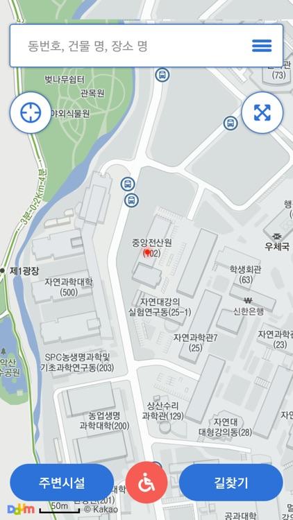 서울대 캠퍼스 맵