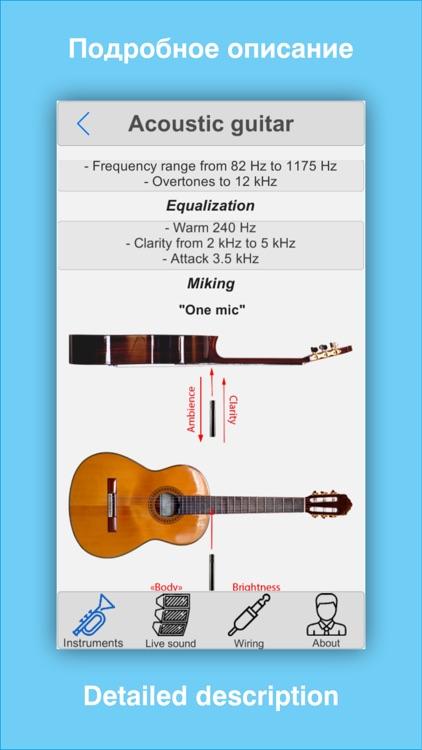 Sound engineering (Звукорежиссура) - Памятка звукорежиссера. Sound Engineer's notes.