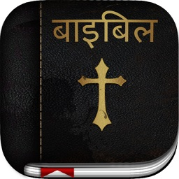 Malayalam Bible: Easy to use Bible app in Malayalam for