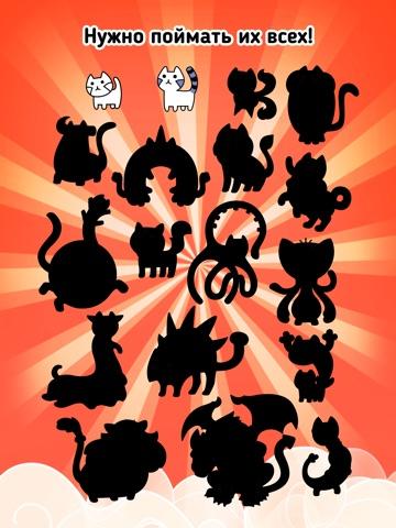 Скачать игру Cat Evolution   игра мутантных кошек