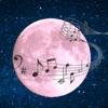癒しの音楽 - HealingMusicでリラックス