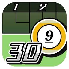 Activities of Pocket Billiard 3D - ビリヤード3D