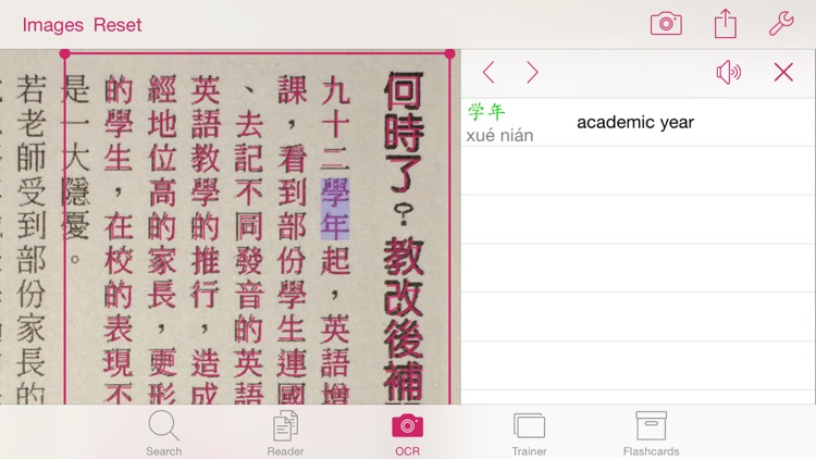 KTdict C-E (Chinese-English dictionary) screenshot-3