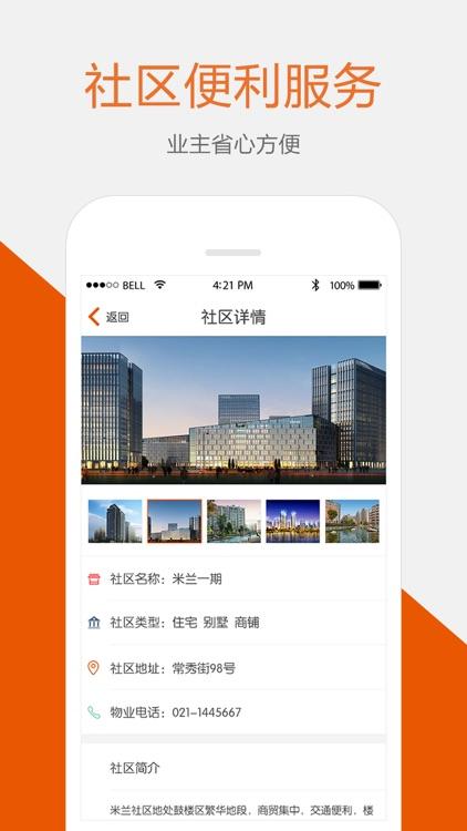 懒夫 screenshot-3