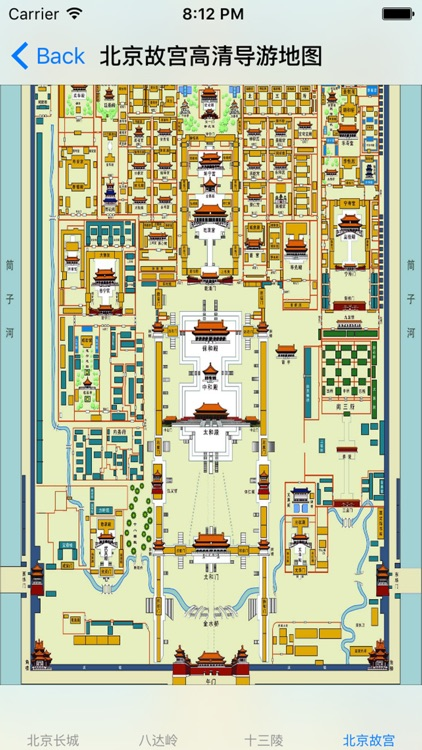 北京旅游景点地图大全-导游图|旅游线路图|景点图片集 screenshot-3