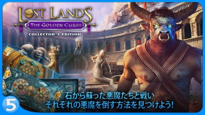 Lost Lands 3: The Golden Curse (Full)のおすすめ画像1