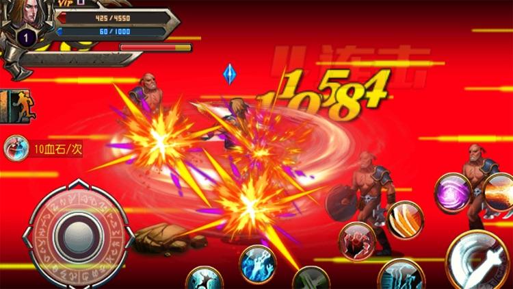 恶魔猎人 -最强动作手游体验,引爆新一代格斗狂潮! screenshot-3