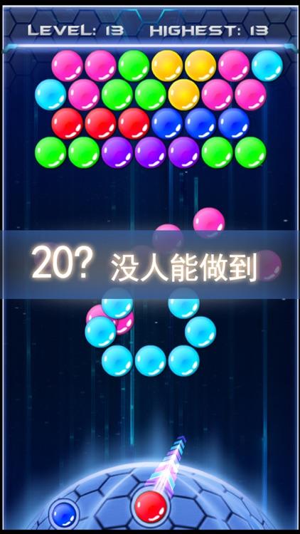 噩梦泡泡-免费单机小游戏,经典益智消除消消乐游戏 screenshot-3