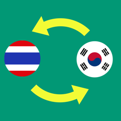 K Won - Currency Converter