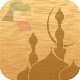 مساجد الكويت