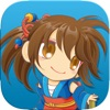 おくりん子 - iPhoneアプリ