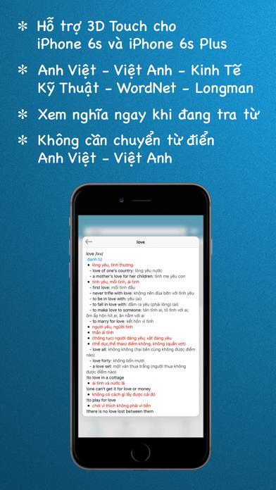 ENVIDICT - English Vietnamese English Dictionary screenshot one