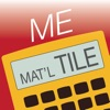 Material Estimator -- Feet Inch Fraction Construction Math and Building Materials Estimating Calculator for Contractors, Designers, Remodelers, Engineers, Architects, and other Building Professionals Reviews