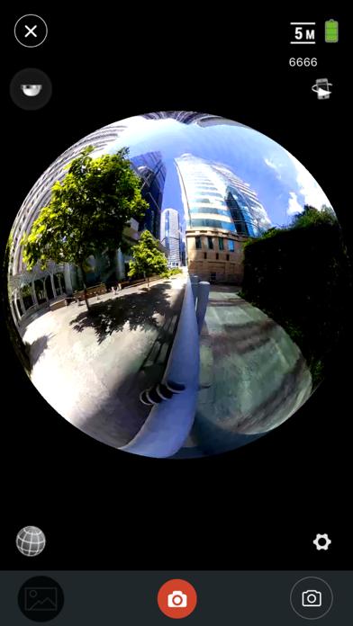 VR 360 Camera - Thomson screenshot four